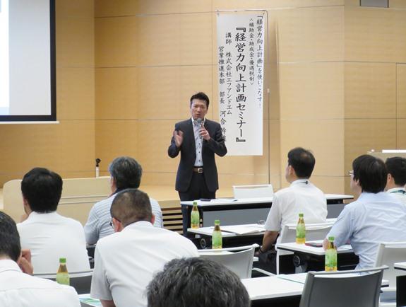 20170726_keieiryoku_seminar