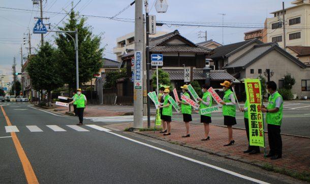 夏の交通安全県民運動』 啓発活動写真