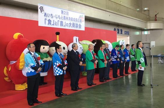 gs_20170307_aichijimoto1